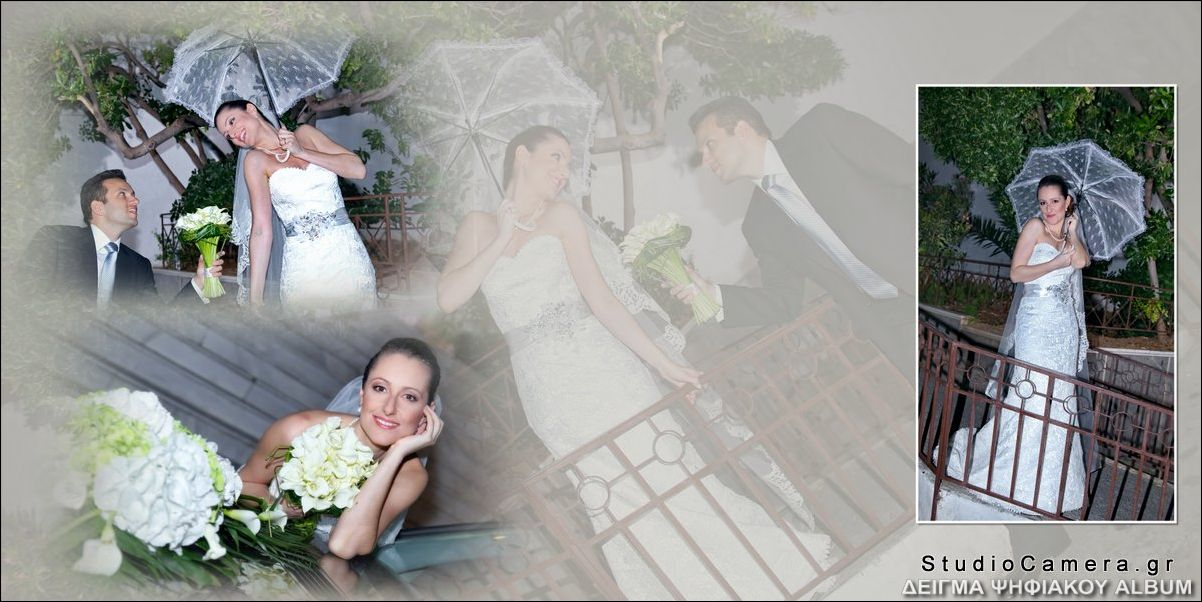 Φωτογράφηση Γάμου Βάπτισης Τιμές Ψηφιακό άλμπουμ